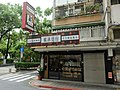 Coffee Remus 20150901.jpg