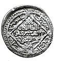 Coin of Anushirwan (Ilkhanid), minted in Ani. Reverse.jpg