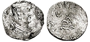 "Chashtana - Coin of the Western Satrap Chashtana. The obverse legend typically reads ""PANNIΩ IATPAΠAC CIASTANCA"" (corrupted Greek script), transliteration of the Prakrit Raño Kshatrapasa Chashtana: ""King and Satrap Chashtana""."