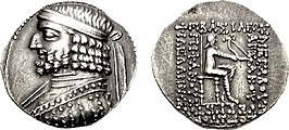Coin of a Parthian king, minted between 75 and 62 BC.jpg