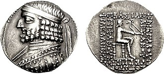 Coin of Phraates IV with Hellenistic titles such as Euergetes, Epiphanes and Philhellene (fond of Greek [culture]) Orodesi.jpg