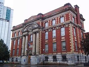 École des beaux-arts de Montréal - École des Beaux-Arts de Montréal building in 2011.