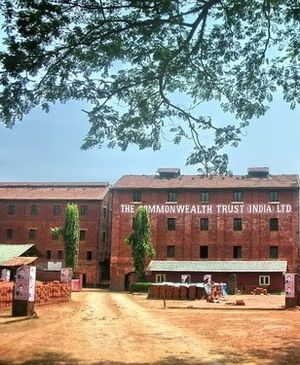 Karuvanthuruthy - Image: Commonwealth Tile Factory, Feroke