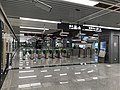Concourse of Chengdu University Station.jpg