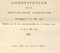 Constitution of the Lebanese Republic.png