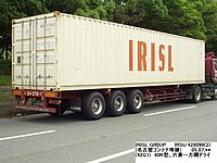 Container 【 42G1 】 IRSU 428098(2)---No,1 【 Pictures taken in Japan 】.jpg