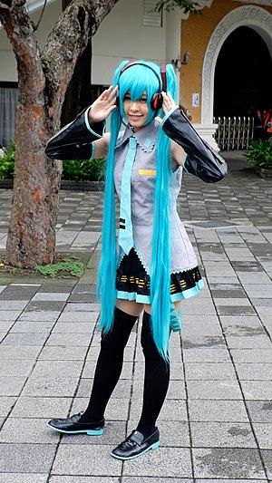 Zettai ryōiki - A cosplayer of character Hatsune Miku.