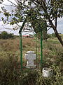 Cruce de hotar Plevna 02.jpg