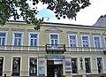 Częstochowa - budynek mieszkalny NMP 51;.jpg