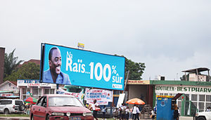 Joseph Kabila - 2011 election billboard