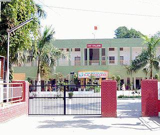 DAV College, Abohar