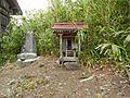 Dai 2 Chiwari Wainai, Miyako-shi, Iwate-ken 028-2105, Japan - panoramio (3).jpg