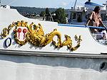 Dampfschiff Stadt Rapperswil - Bugzier - Bürkliplatz 2012-09-20 15-28-03 (P7000).JPG