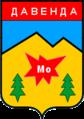 Davenda. Coat of Arms.png