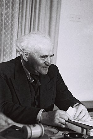 Intercommunal conflict in Mandatory Palestine - David Ben-Gurion