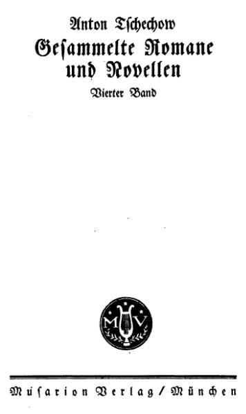 File:De Von Frauen und Kindern (Tschechow).djvu