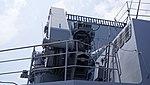 Deck crane of JS Fuyuzuki(DD-118) front low-angle view at JMSDF Maizuru Naval Base July 27, 2014.jpg