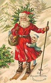 b9ececfc4f2d Дореволюционная рождественская открытка со святым Николаем. В литературную  традицию Дед Мороз ...