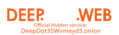DeepDotWeb Logo (2017).png