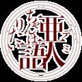 Demi-chan wa Kataritai logo.png
