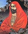 Detail, Bodhidharma, Yoshitoshi in 1887 (cropped).jpg
