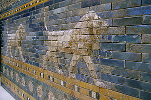 Babylonian religion - A relief image, part of the Babylonian Ishtar gate