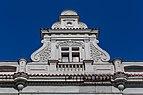 Detail of a building at Československých legií 16, Ostrava, Czech Republic.jpg