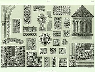 Betania Monastery - Image: Details d'architecture de Bethanie