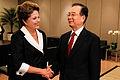 Dilma Rousseff e Wen Jiabao 2012.jpg
