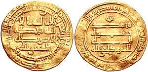 Al-Mutawakkil - Gold dinar of al-Mutawakkil minted in Misr (Fustat) in 856/7
