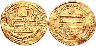 Al-Mutawakkil caliph
