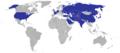 Diplomatic missions in Tajikistan.png