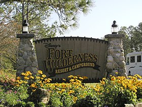 Disney's Fort Wilderness Resort and Campground sign.jpg