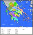 Divisioni amministrative della Grecia - 1905.png