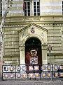 Dom svetog Save 2.jpg