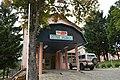 Dom zdravlja, Kuršumlija 05.jpg