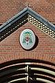 Domkirche St. Marien (Hamburg-St. Georg).Erzbischofswappen.ajb.jpg