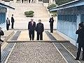 Donald Trump in North Korea territory.jpg