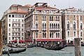 Dorsoduro, 30100 Venezia, Italy - panoramio (34).jpg