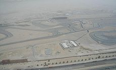 Dubai Autodrome on 1 May 2007.jpg