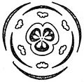EB1911 Flower - diagram of Fritillaria flower.jpg