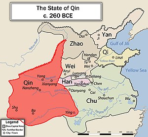 English: China Map, Qin State, 260BCE
