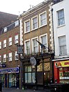 E One Club, Stepney, E1 (3171083265).jpg