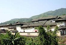 Fujian Tulou Wikipedia