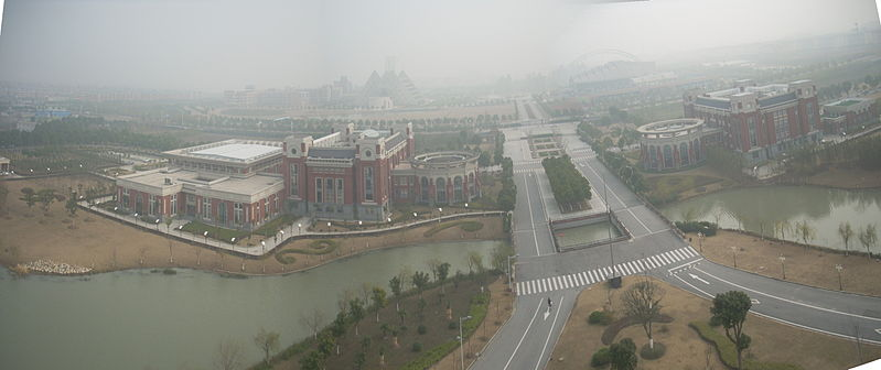 File:East China University of Political Science and Law, Shanghai.jpg