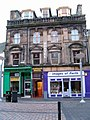 Eastgate Hostel Inverness - 2004 - panoramio.jpg