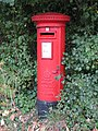 Edward VIII postbox, Portsmouth Road - Esher Close - geograph.org.uk - 1000850.jpg