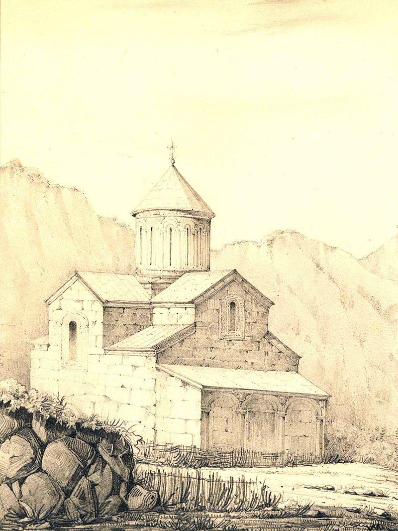 Ekaterine Dadiani's salon album. Zugdidi, 26th century.jpg