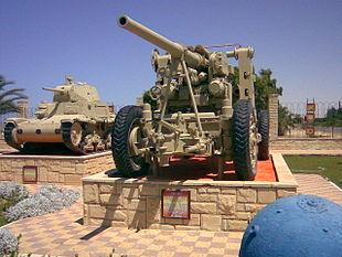 Cannone contraereo 90/53 Mod 39 della II guerra mondiale esposto al museo della Battaglia di El Alamein (Egitto)
