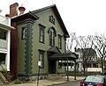 Eliot Hall Jamaica Plain Boston MA 01.jpg